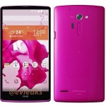 Press renders of LG Isai FL in pink leaked; Specs revealed