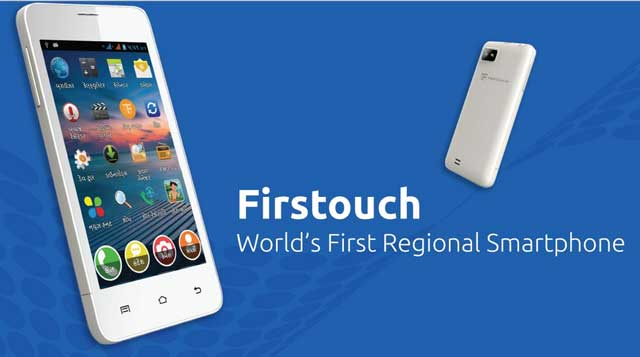Firstouch-a10-official