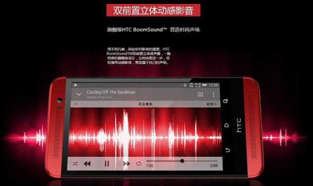 HTC-One-M8-Ace-leaks-1