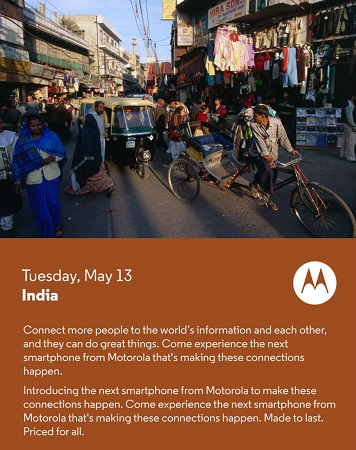 Moto-E-India-launch-press-invite