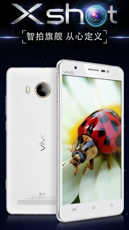 Vivo-Xshot-official-01