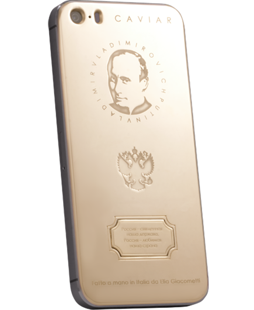Caviar Supremo iPhone 5S Putin 2 (1)