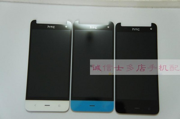 HTC Butterfly 2 appears