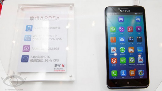 Lenovo-A805e-phablet-china