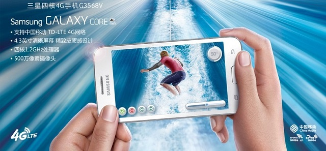 Samsung-Galaxy-Core-Mini-4G-official