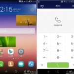 Huawei Emotion 3.0 UI leaks with flatter looks in tow