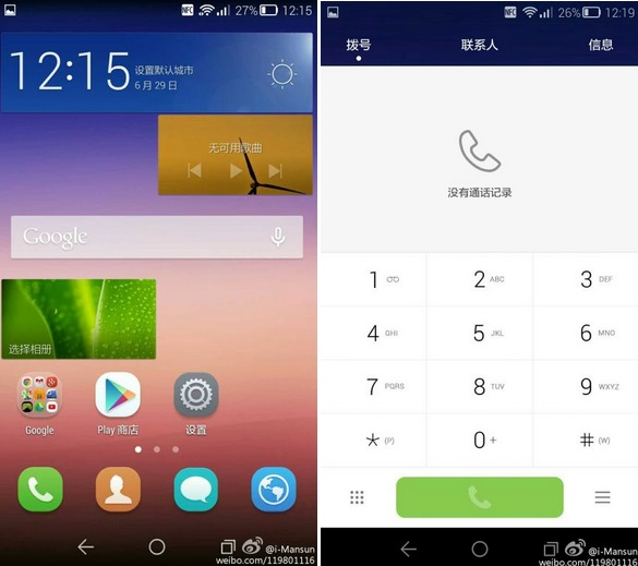 Huawei Emotion 3.0 UI leaks 1