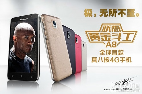 Lenovo-Golden-Warrior-A8-launch