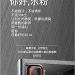 Lenovo K920 aka Vibe Z2 Pro with a QHD display to be unveiled on August 5