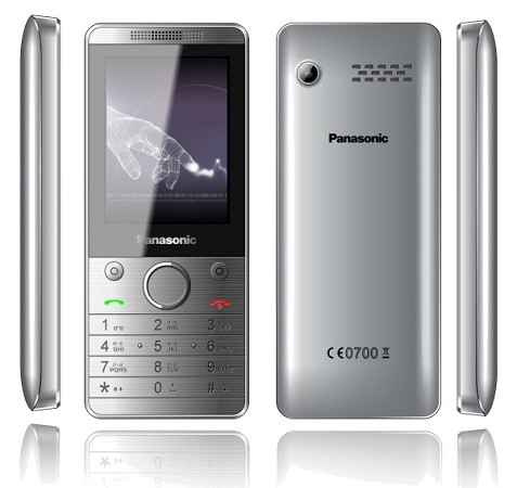 Panasonic-GD21-official