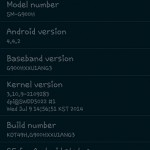 Samsung Galaxy S5 Exynos variant receiving performance enhancing update