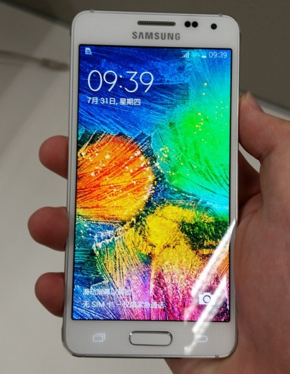 Galaxy Alpha leaked pictures 1
