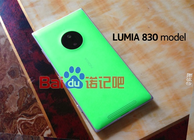 Nokia-Lumia-830-leak-2