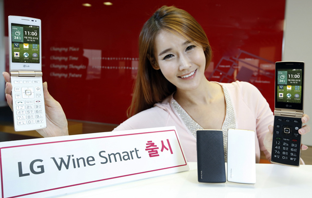 LG-Wine-smart-official