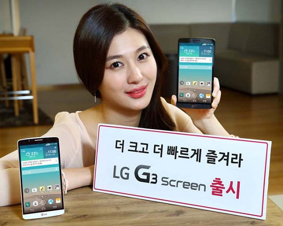 LG-G3-Screen-official