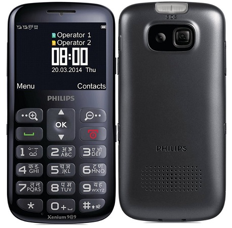 Philips-X2566-official