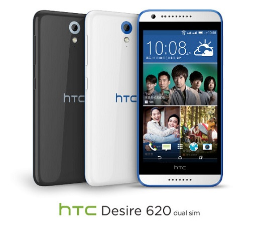 HTC-Desire-620-dual-SIM-official