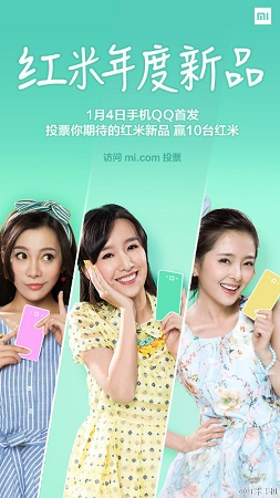 Xiaomi-Redmi-Jan-4th-2015