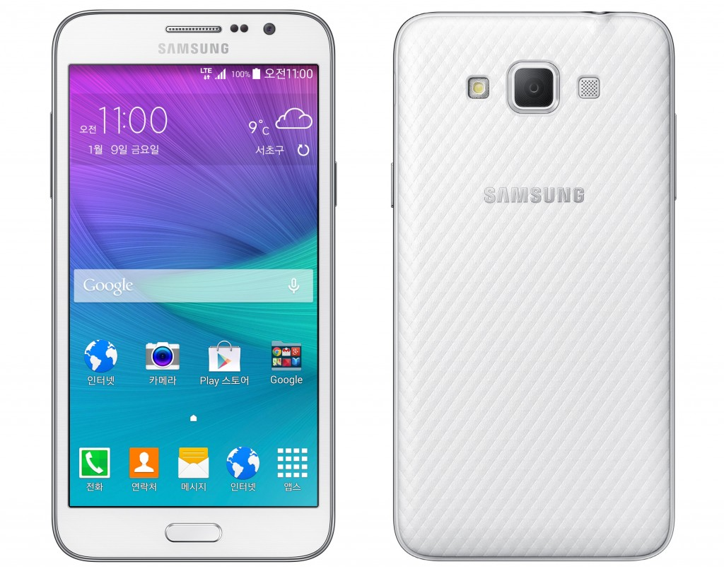 Samsung-Galaxy-Grand-Max_1-1024x805