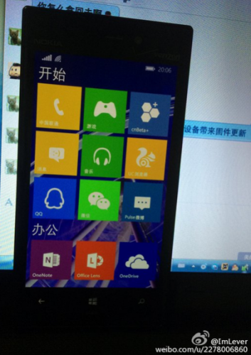 Windows Phone 10 leak 1