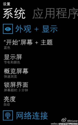 Windows Phone 10 leak 2