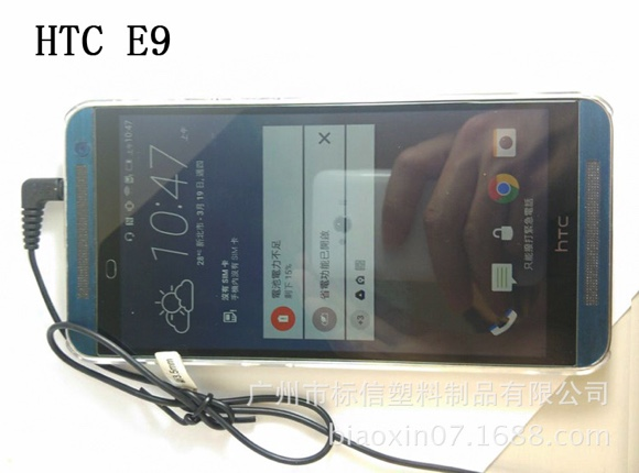 HTC-One-E9-live-pic