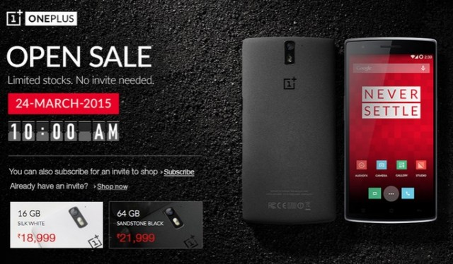 OnePlus One India no invite