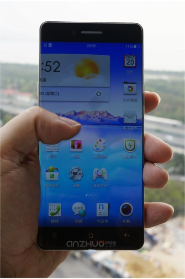 Oppo-bezel-less-phone-leak-2-e1427116074256