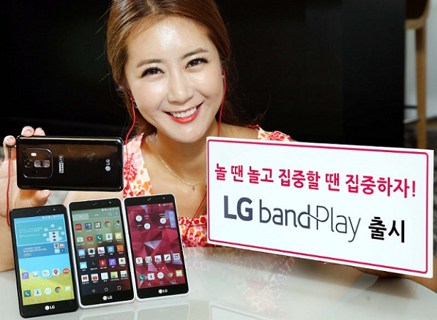LG-Band-Play-korea-launch