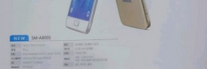 Samsung Galaxy A8 to sport 5.7 inch full HD display with 16 MP camera
