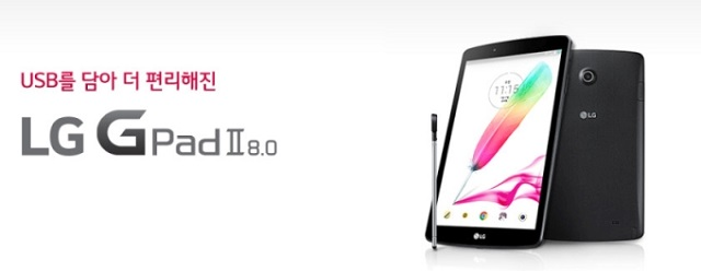 LG-G-Pad-2-8.0-official