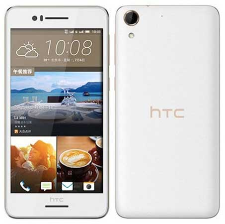HTC-Desire-728-official