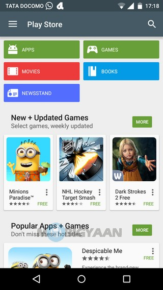 How to clear search history from Google Play (1)