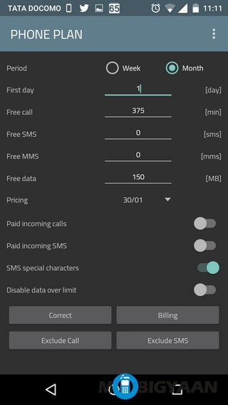 How-to-monitor-your-postpaid-bills-on-Android-18