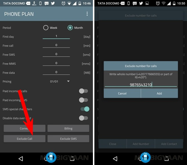 How-to-monitor-your-postpaid-bills-on-Android-29