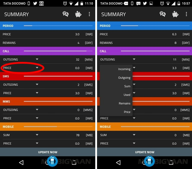 How-to-monitor-your-postpaid-bills-on-Android-4