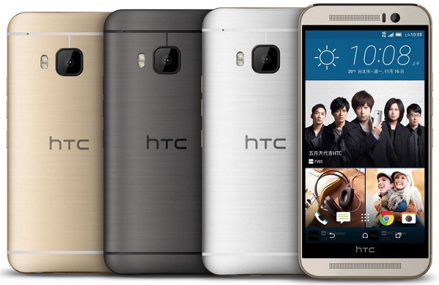 HTC-One-M9s-official