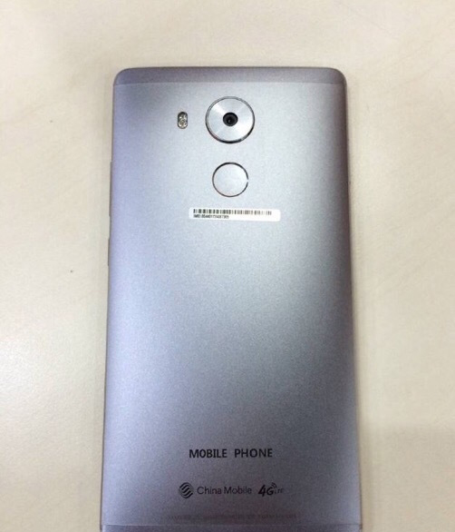 huawei-mate-8-fingerprint-scanner