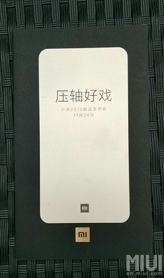 redmi-note-2-pro-launch-invitation-letter
