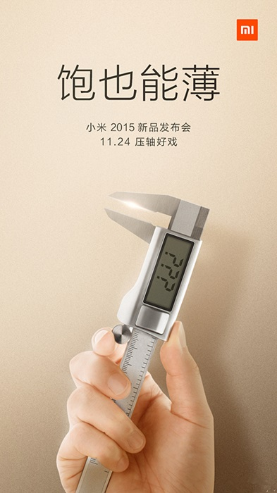 xiaomi-mi-pad-2-sleek-body-teased