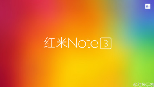 xiaomi-note-2-pro-to-be-called-note-3