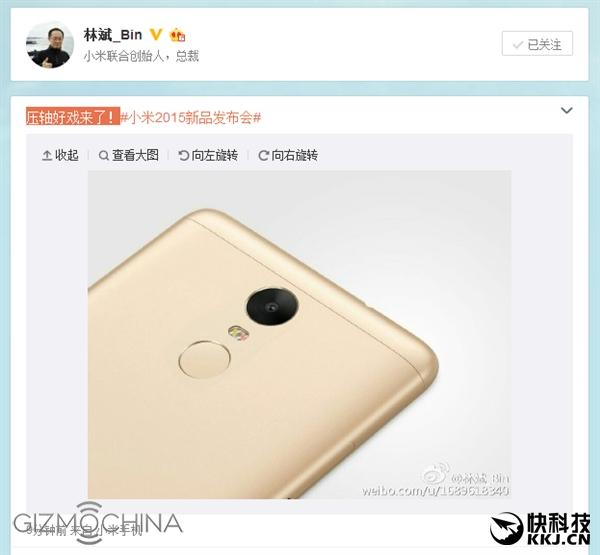 xiaomi-redmi-note2-pro-teased-by-ceo-2