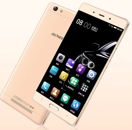Gionee-M5-Enjoy-official