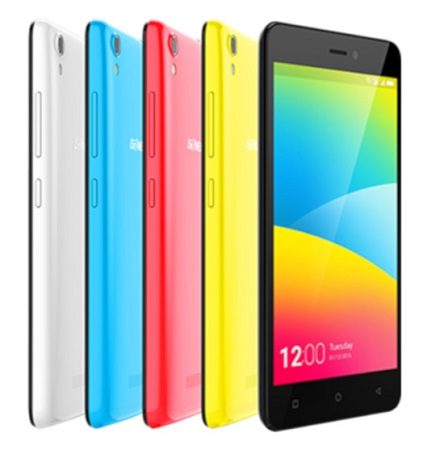 Gionee-P5W-official