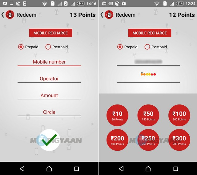 How to get paid for incoming calls [Android] [Guide] (7)