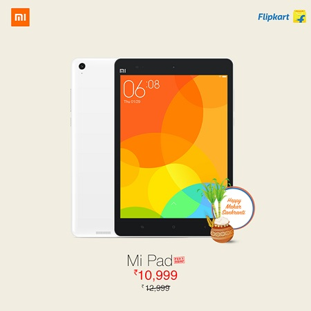 Xiaomi-Mi-Pad-price-cut