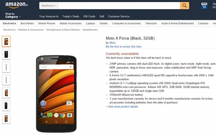 moto-x-force-leaked-amazon-india-listing