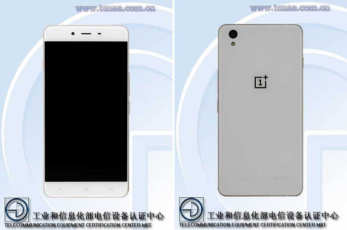 oneplus-2-mini-front-rear-view