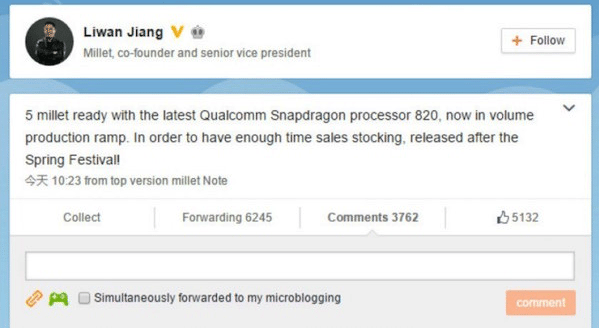 xiaomi-mi-5-snapdragon-820-confirmation