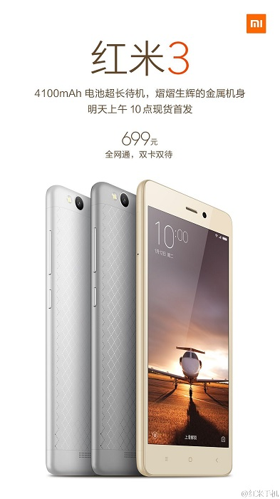xiaomi-redmi-3-price